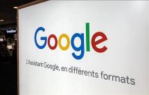 toa an london mo duong cho nguoi dung kien google
