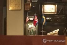 Đàm phán với Triều Tiên thất bại, Mỹ tuyên bố bất ngờ