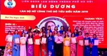 Tuyên dương 90 cán bộ nữ công Thủ đô tiêu biểu năm 2019