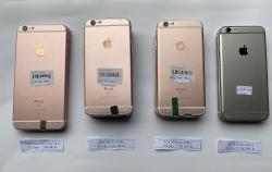 Xử phạt 2 cơ sở ở Hải Dương kinh doanh điện thoại Iphone nhập lậu
