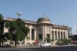 Ngân hàng Nhà nước yêu cầu tiếp tục giảm lãi vay hỗ trợ khách hàng