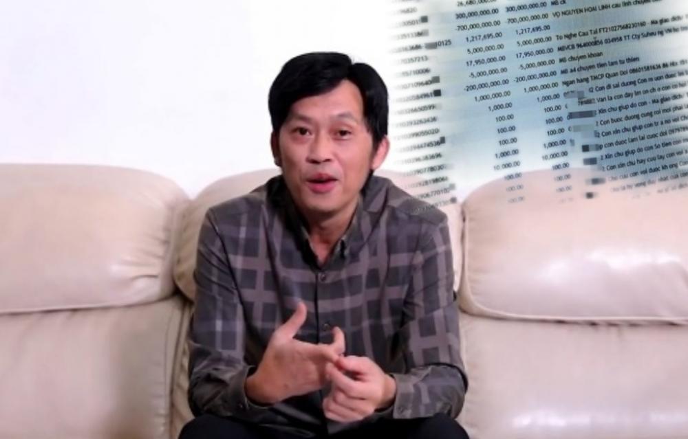 MB gửi hồ sơ sang công an người làm lộ giao dịch nghi của nghệ sĩ Hoài Linh