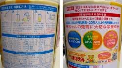 Bắt giữ lô sản phẩm dinh dưỡng cho trẻ em khai báo sai về số lượng ở Đà Nẵng