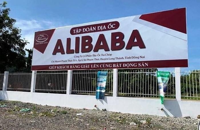 bo cong an dieu tra 29 du an bat dong san cua alibaba tai dong nai
