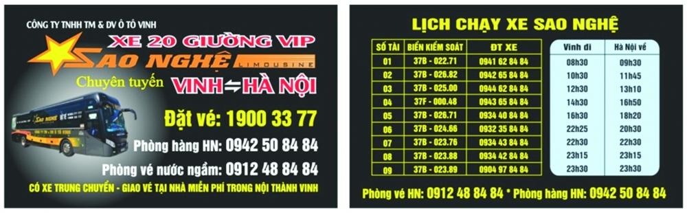 Khách hàng không chỉ đến từ quê hương xứ Nghệ mà còn được người dân Hà Tĩnh và nhiều tỉnh thành phía Bắc tin tưởng chọn lựa
