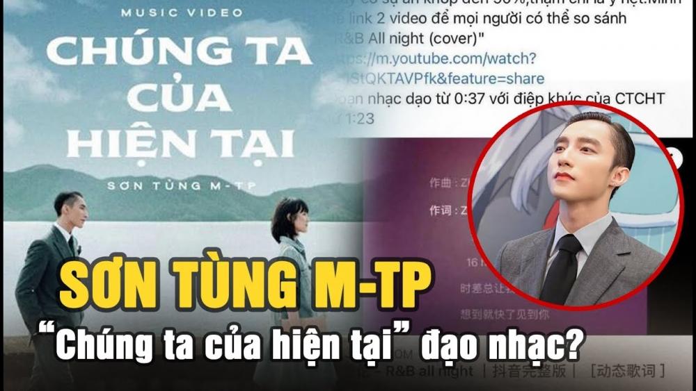 """MV """"Chúng ta của hiện tại"""" của Sơn Tùng M-TP gỡ khỏi YouTube vì đạo nhạc?"""
