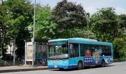 Hà Nội: Bỏ giãn cách hành khách trên phương tiện công cộng