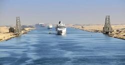 Kênh đào Suez: 161 năm lịch sử và phát triển