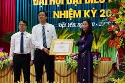 Đảng bộ huyện Việt Yên vinh dự nhận bằng khen của Đảng bộ tỉnh