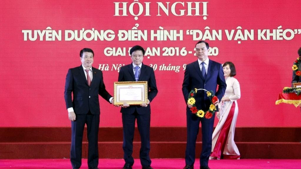 """Đảng bộ Tổng Công ty Khí Việt Nam được tuyên dương điển hình """"Dân vận khéo"""""""
