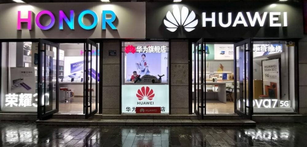 Huawei chính thức bán thương hiệu con Honor