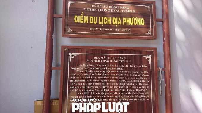 Nơi đây từ lâu đã trở thành điểm đến thú vị mỗi khi du khách có dịp đến với Lạng Sơn.