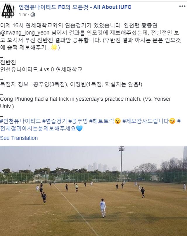 Thông báo từ trang Facebook của hội CĐV Incheon United.