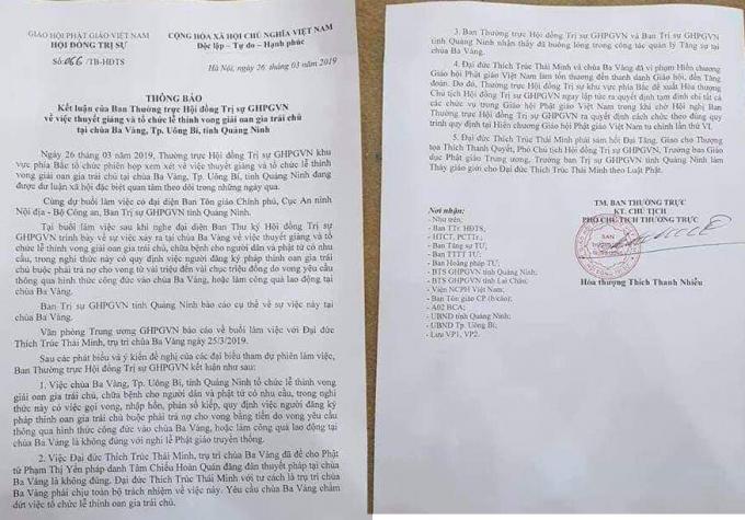 Thông báo Kết luận của Ban Thường trực Hội đồng Trị sự GHPG Việt Nam