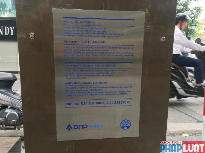 Công ty CP Sản xuất kinh doanh Nước sạch số 3 Hà Nội đã thực hiện dự án này.