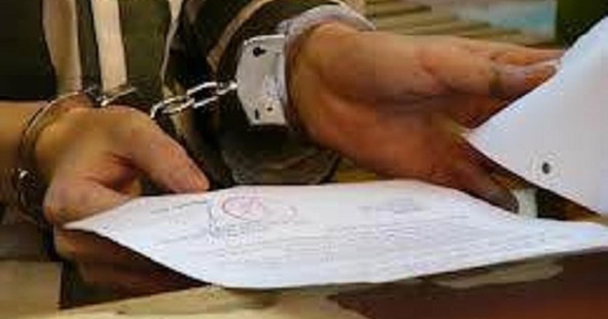 Có được hoãn thi hành án phạt tù để ăn Tết xong?