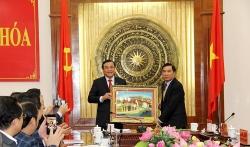 Thanh Hóa chi 1 tỷ đồng hỗ trợ Quảng Nam chống dịch