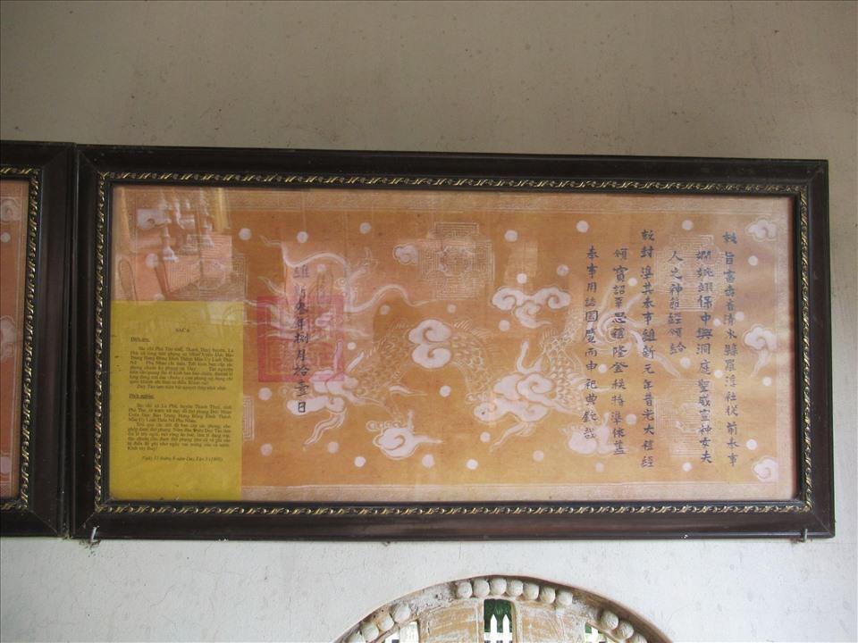Sắc phong Động Đình Uy Linh Thần nữ ở La Phù.