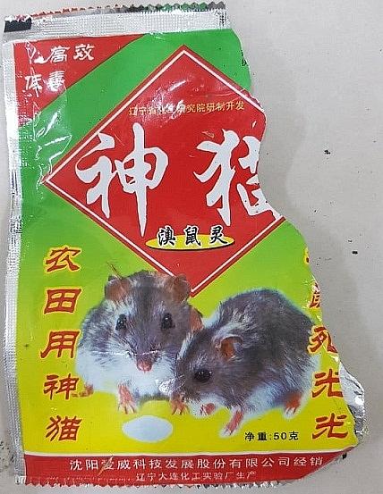 Thuốc diệt chuột Trung Quốc cực độc, bị cấm cách đây 20 năm xuất hiện trở lại