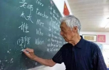 Cụ ông 92 tuổi dạy học miễn phí cho trẻ em nghèo