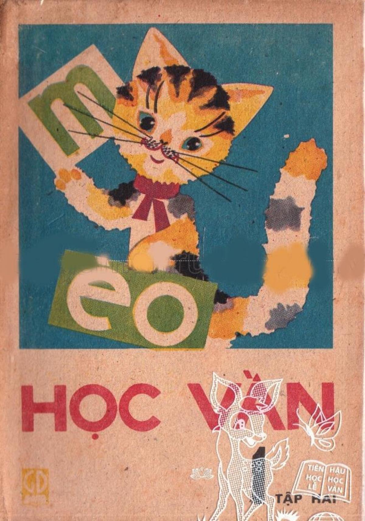 Sách Học vần lớp 1 tập 2, năm 1986.