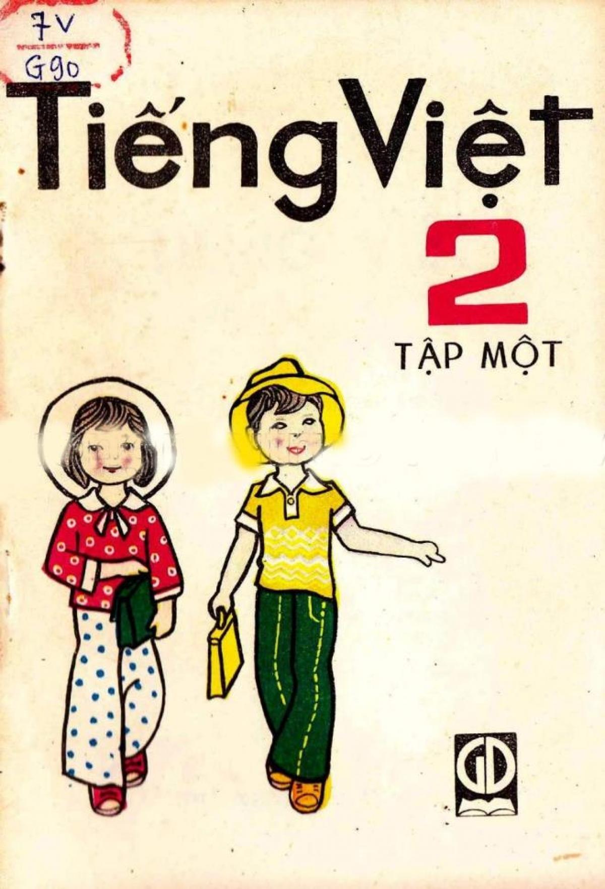 Sách Tiếng Việt lớp 2 tập 1, xuất bản năm 1988. Thập kỷ 1980, học sinh lớp 2-3 được học môn Tiếng Việt thay cho môn Tập đọc trước đó.