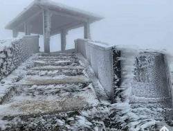 Bắc Bộ đón đợt rét đậm rét hại đầu tiên, Hà Nội lạnh 10 độ C